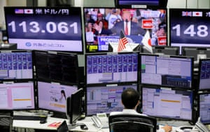 An employee of a foreign exchange trading company in Tokyo today