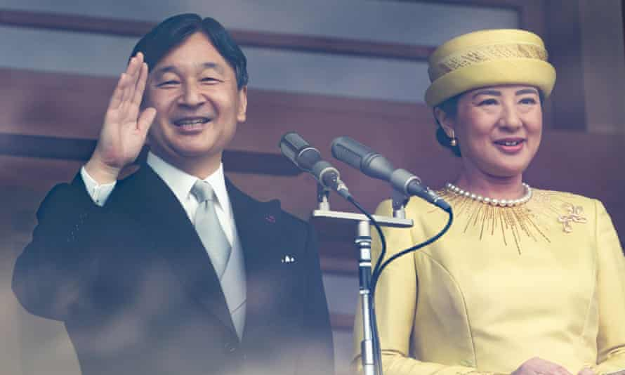 Emperor Naruhito and Empress Masako greet the public at the Imperial Palace in Tokyo