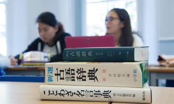 Will learning a language abroad for a year make you fluent
