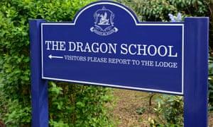 The Dragon School, Oxford.