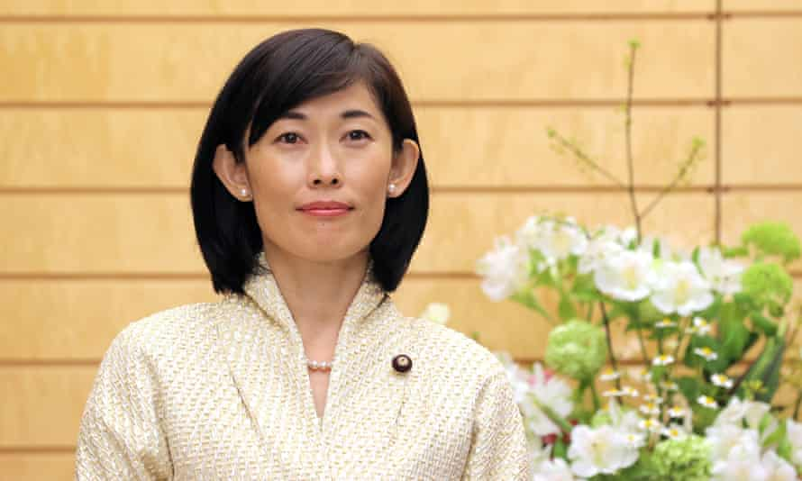 Japan's minister for women's empowerment and gender equality, Tamayo Marukawa