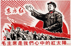Poster boy … the cult of Mao continues to flourish.