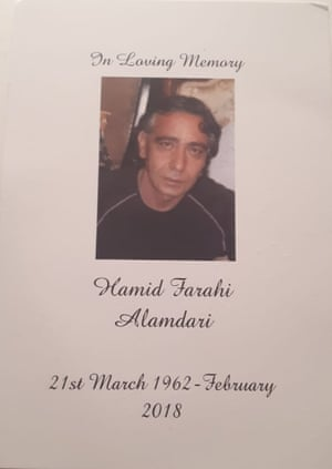 A memorial card from Hamid's funeral.