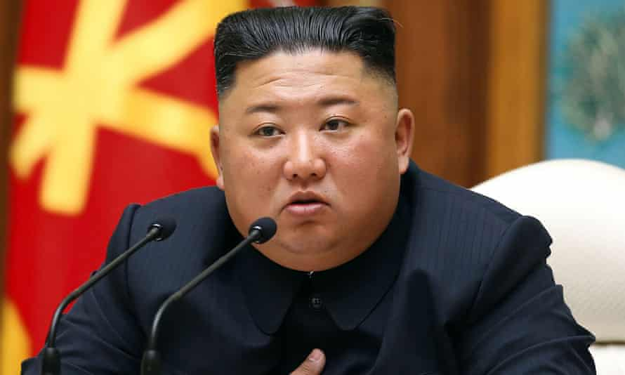 North Korean leader Kim Jong-un has not been seen in public since 11 April.