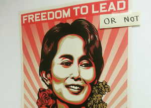 A poster of Myanmar leader Aung San Suu Kyi. Copies of the poster, by Shepard Fairey, have failed to sell in the light of the Rohingya crisis.