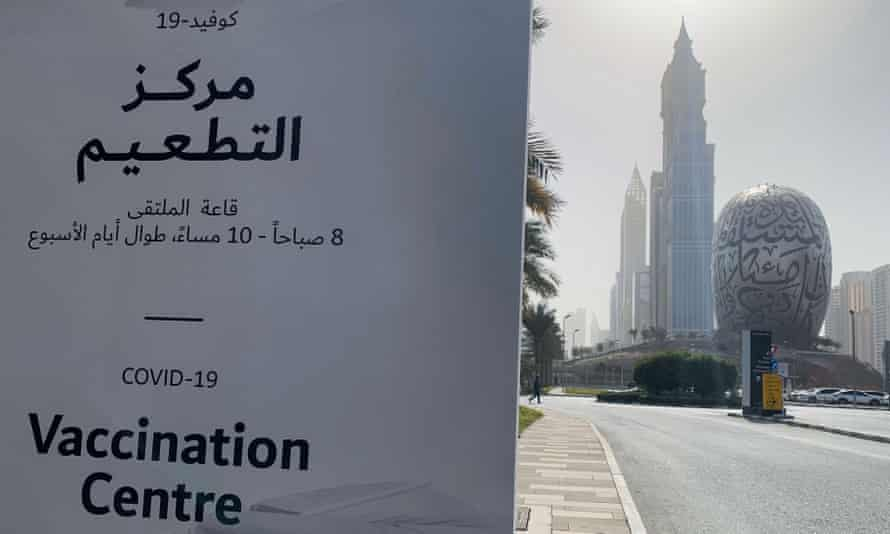 A sign for a Covid-19 vaccination centre in Dubai's financial district in the United Arab Emirates.