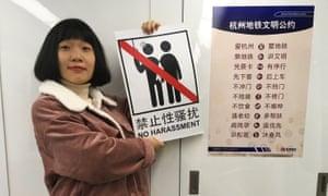Zheng Xi, an anti-sexual harassment campaigner in Hangzhou, Zhejiang province, China.