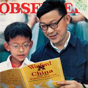 Observer Magazine cover, 1983