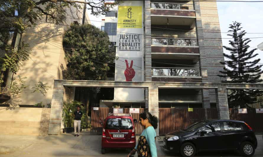 Amnesty office in India