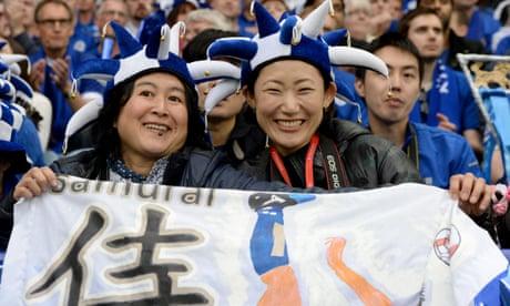 Leicester City lift Premier League trophy after 3-1 win against ... 0bd3b078c