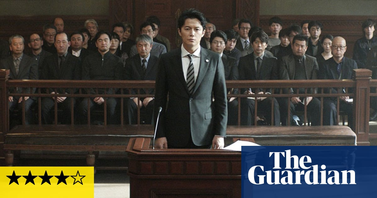 The Third Murder review – death-sentence drama leaves you