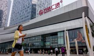 A new Wanda Plaza in Tongzhou, Beijing.