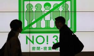 A public health notice in Tokyo