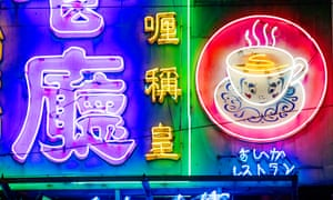7d3bd6d1f0abaa Hong Kong s fight to save its neon shimmer – a photo essay