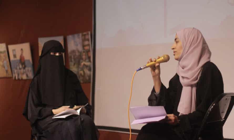 Jala'a and Manal