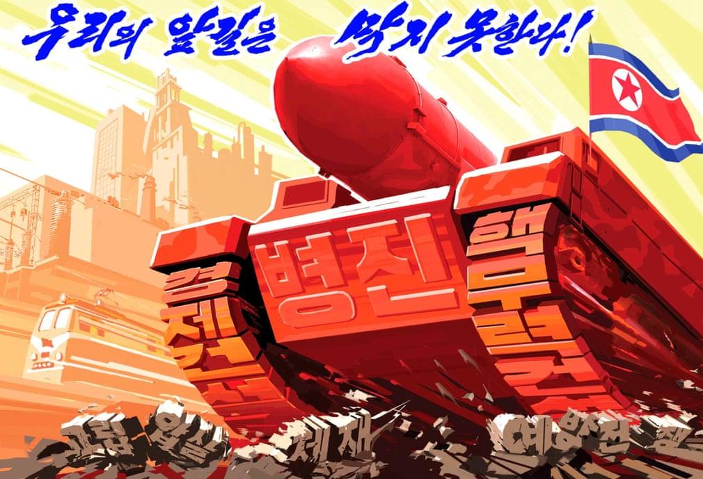 12 pósters de Corea del Norte agresivos, violentos, inquietantes o fálicos
