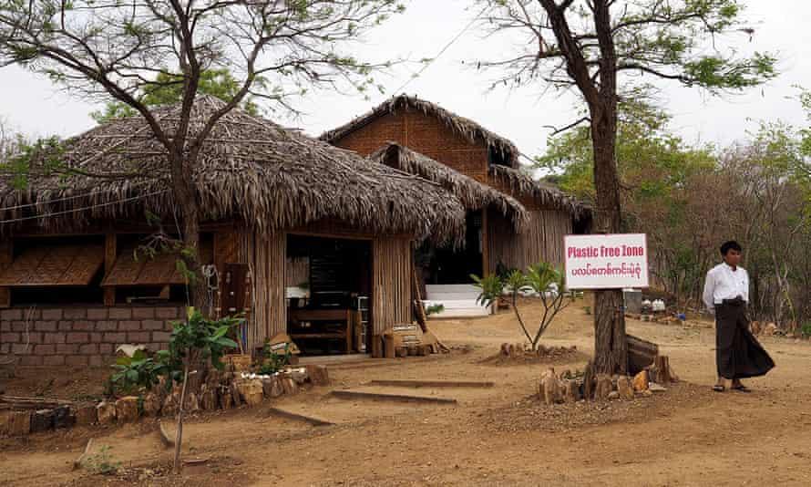 small village in Myanmar