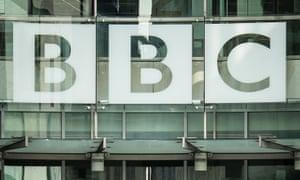 BBC entrance
