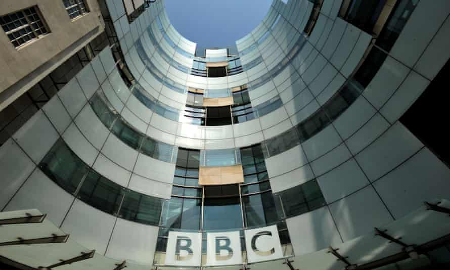 BBC Broadcasting House, central London