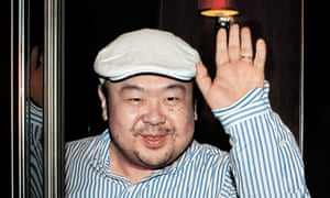 North Korean media have made no mention of Kim Jong-nam's death.