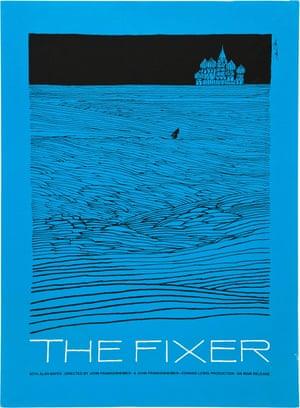 The Fixer, 1968