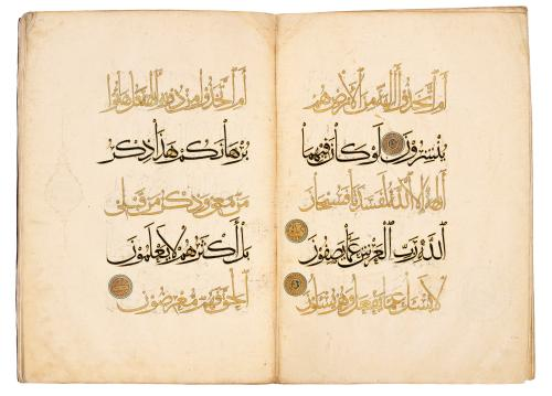 The Qur'an commissioned by Mongol ruler Uljaytu in Baghdad in the early 1300s and brought back to Istanbul by Suleiman the Magnificent.