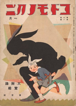 Children's land (Kodomo no kuni) (February 1931), by Okamoto Kiichi (illustrator), colour offset lithograph