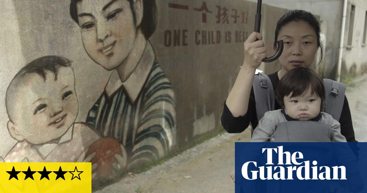 One Child Nation review – Chinas monstrous plan to shape the future