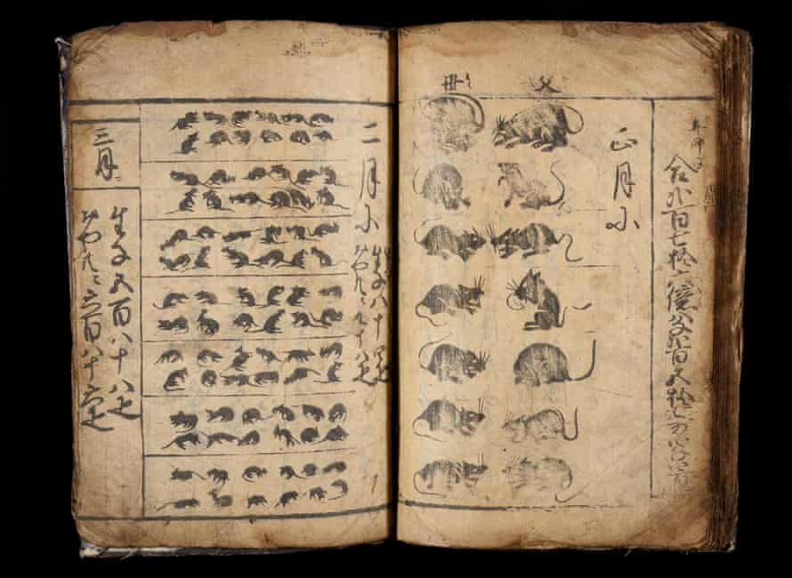 A Manual of Mathematics (Jinko ̄ki), by an unknown author.