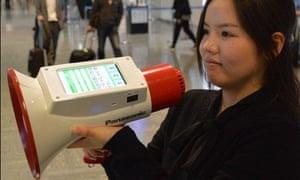 Megaphoneyaku digital megaphone