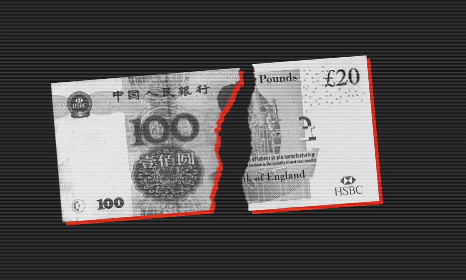 Torn banknote