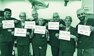 Junaid Masood surgical team at Homerton University hospital in east London