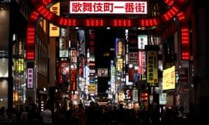 A street in Shinjuku, Tokyo, Japan