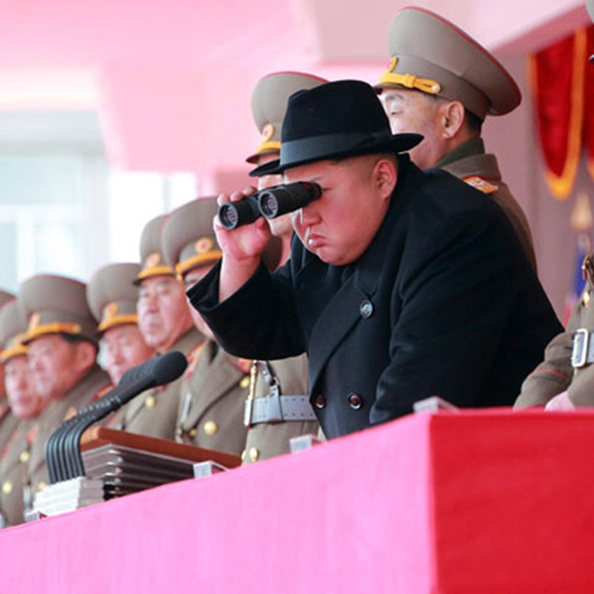 तानाशाह किम जोंग