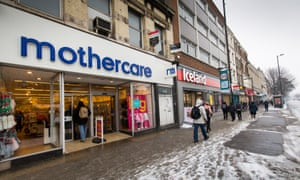 Mothercare in London's Holloway Road.