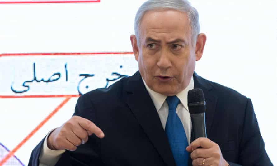Benjamin Netanyahu on Israeli television, describing how Iran has continued with its plans to make nuclear weapons.