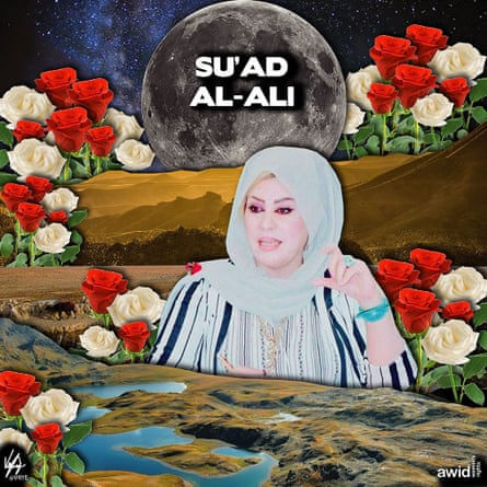 Su'ad al-Ali