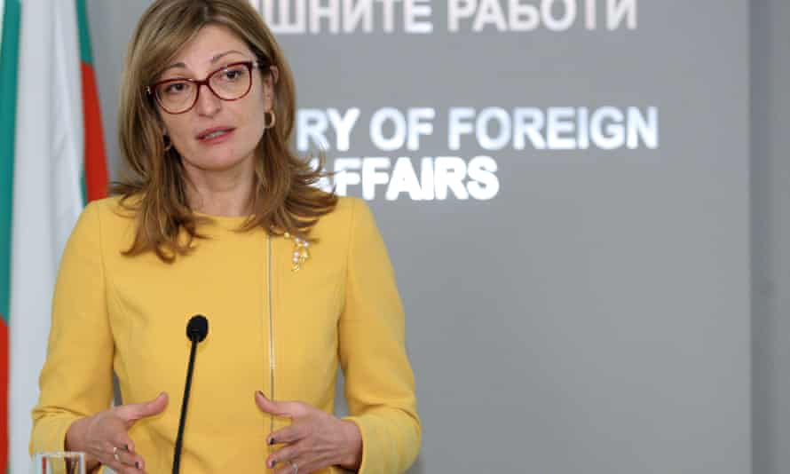 Bulgaria's foreign minister, Ekaterina Zaharieva