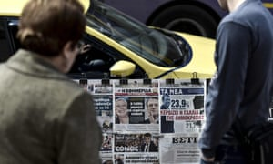 Greek newspapers report the French poll news