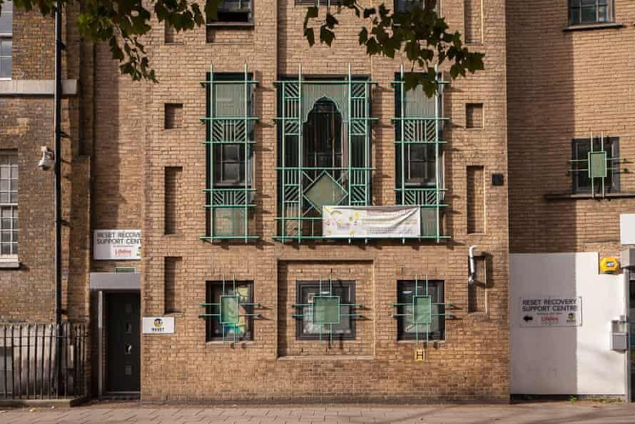 Groundbreaking ... Jagonari women's centre in Whitechapel, east London.
