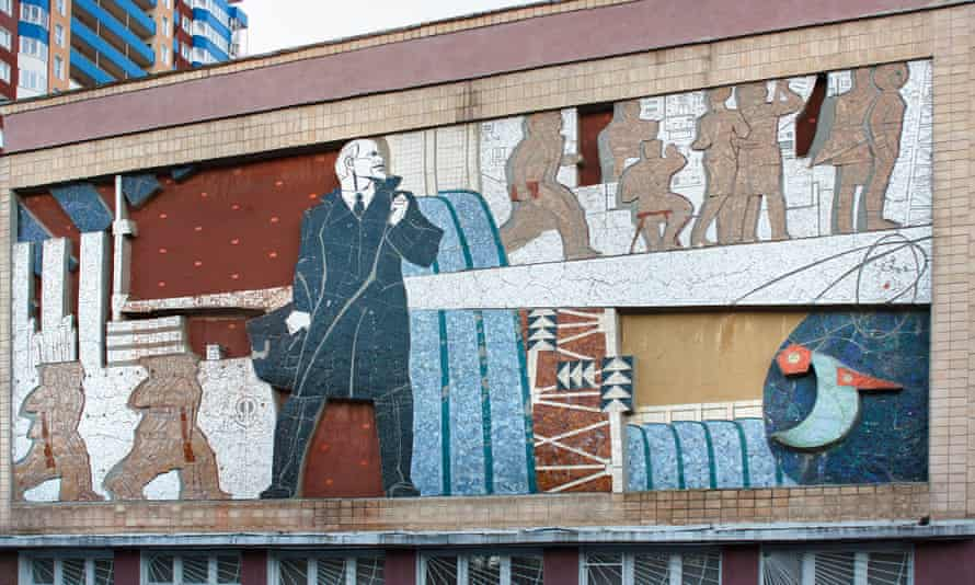 The demolished mosaic Lenin and Science, in Kharkiv.