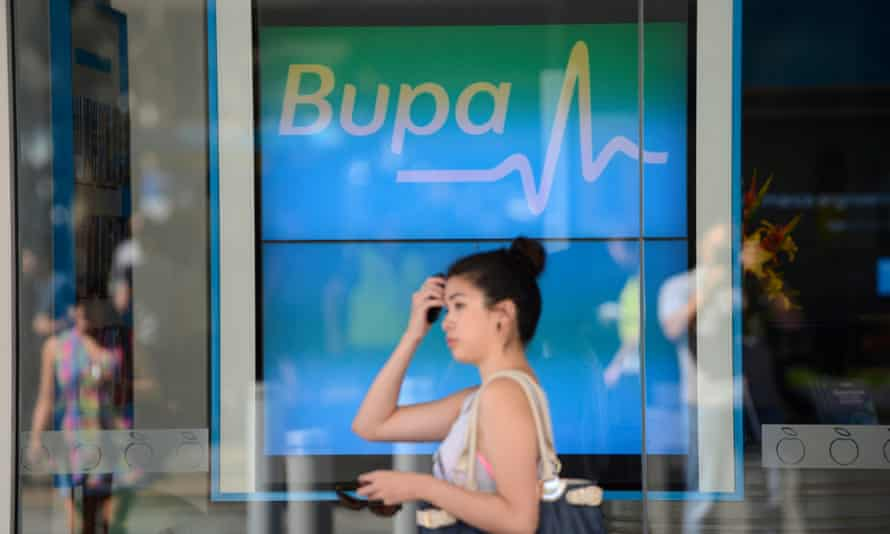 A Bupa private health insurance store in Brisbane. Sussan Ley says a review of the industry will seek opportunities to amend 'unnecessary and inefficient regulation which adds costs for the consumer'.