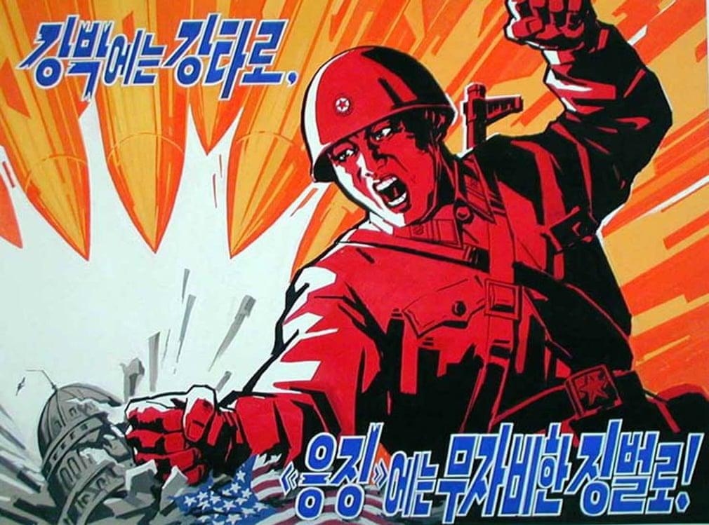 Póster de Corea del Norte.