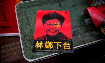An anti-extradition law poster, showing Hong Kong chief executive Carrie Lam