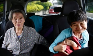 Shinobu Sakamoto, right, with her mother, is a survivor of a 1950s industrial disaster in which tens of thousands of people were poisoned when wastewater containing methylmercury seeped into Minamata bay, Japan.