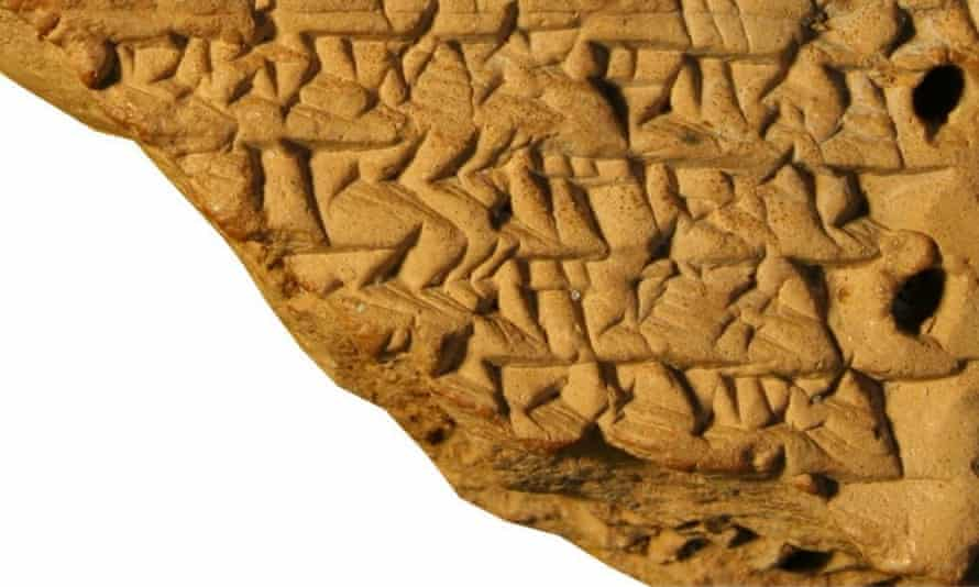A fragment of one of the Babylonian tablets studied and which contains geometrical calculations.