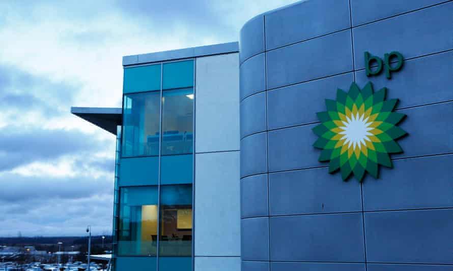 BP's North Sea headquarters in Aberdeen