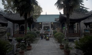 Daxuexi Alley Mosque.