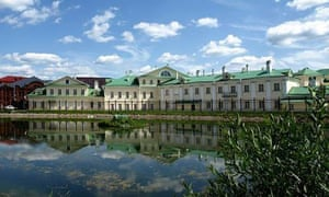 The Old Lavra Hotel, Sergiyev Posad
