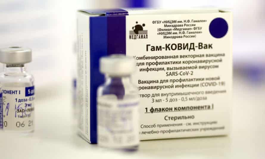 Vials of Russian Sputnik V vaccine at a Belgrade vaccination centre